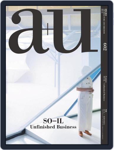 a+u Architecture and Urbanism November 1st, 2020 Digital Back Issue Cover