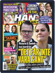 Hänt i Veckan (Digital) Subscription November 11th, 2020 Issue