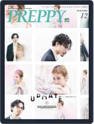 PREPPY (Digital) Subscription October 31st, 2020 Issue
