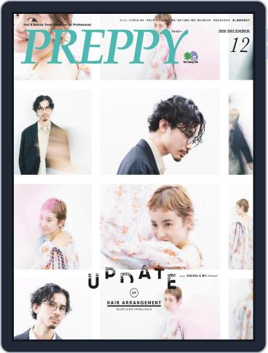 PREPPY (Digital) October 31st, 2020 Issue Cover