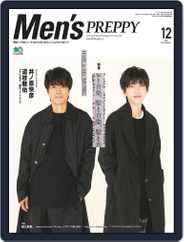 Men's PREPPY (Digital) Subscription October 31st, 2020 Issue