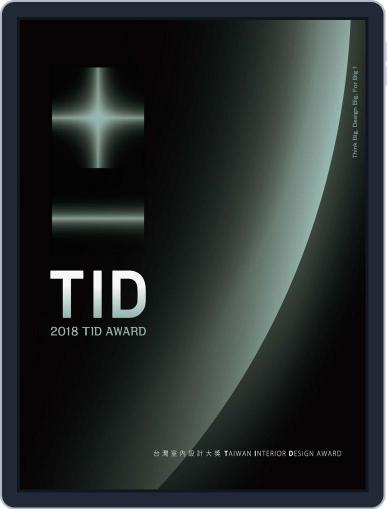Taiwan Interior Design Award TID台灣室內大獎專刊 Magazine (Digital) August 7th, 2020 Issue Cover