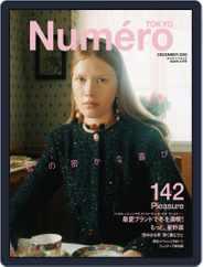 Numero Tokyo ヌメロ・トウキョウ Japan (Digital) Subscription October 27th, 2020 Issue