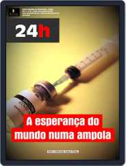 24H Brasil Magazine (Digital) Subscription January 22nd, 2021 Issue