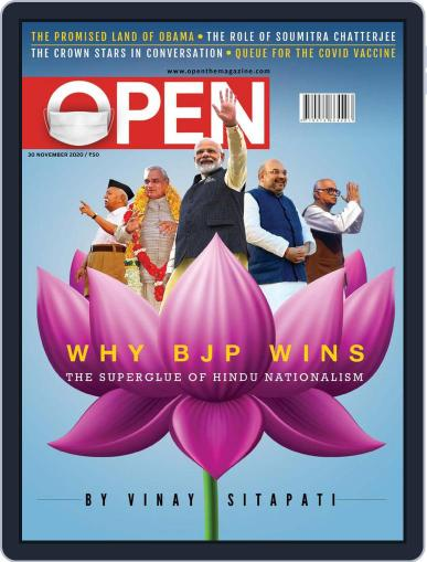 Open India November 20th, 2020 Digital Back Issue Cover