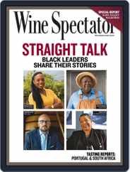 Wine Spectator (Digital) Subscription November 30th, 2020 Issue