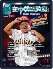 Studio Classroom 空中英語教室 (Digital) Subscription October 16th, 2020 Issue