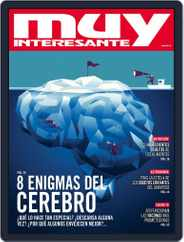 Muy Interesante - España (Digital) Subscription December 1st, 2020 Issue