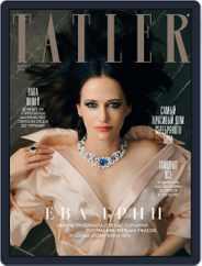 Tatler Russia (Digital) Subscription December 1st, 2020 Issue