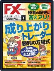 FX攻略.com (Digital) Subscription November 21st, 2020 Issue