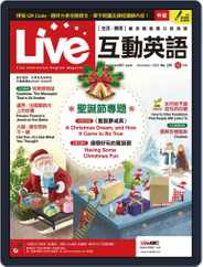 Live 互動英語 (Digital) Subscription November 21st, 2020 Issue