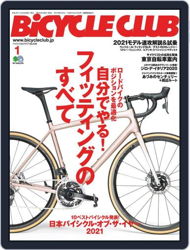 Bicycle Club バイシクルクラブ (Digital) November 20th, 2020 Issue Cover