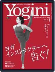 Yogini(ヨギーニ) (Digital) Subscription November 20th, 2020 Issue
