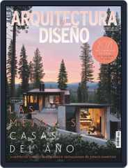 Arquitectura Y Diseño (Digital) Subscription December 1st, 2020 Issue