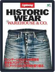 別冊Lightning  (別冊ライトニング) (Digital) Subscription October 26th, 2020 Issue