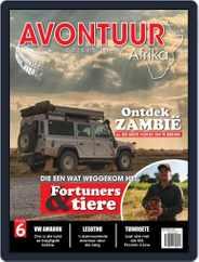 Avontuur Afrika Magazine (Digital) Subscription April 1st, 2021 Issue