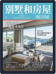 Ville & Casali China Magazine (Digital) Subscription July 1st, 2021 Issue
