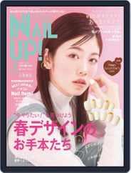 ネイルUP! Magazine (Digital) Subscription January 22nd, 2021 Issue