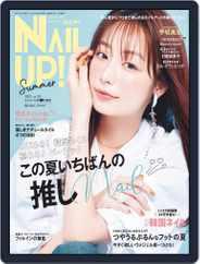 ネイルUP! Magazine (Digital) Subscription June 16th, 2021 Issue