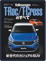 モーターファン別冊インポート Magazine (Digital) Subscription October 28th, 2020 Issue
