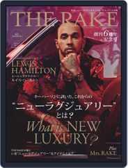 THE RAKE JAPAN EDITION ザ・レイク ジャパン・エディション (Digital) Subscription November 25th, 2020 Issue