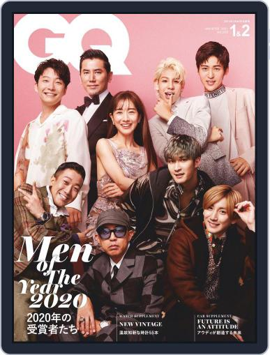 Gq Japan (Digital) November 25th, 2020 Issue Cover