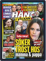 Hänt i Veckan (Digital) Subscription November 25th, 2020 Issue