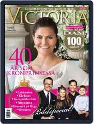 Svensk Damtidning special (Digital) Subscription November 13th, 2020 Issue