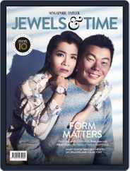 Singapore Tatler Jewels & Time Magazine (Digital) Subscription August 1st, 2018 Issue