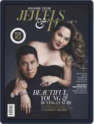 Singapore Tatler Jewels & Time Magazine (Digital) Subscription August 1st, 2016 Issue