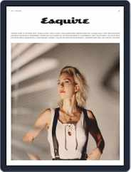 Esquire UK (Digital) Subscription January 1st, 2021 Issue