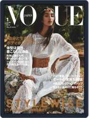 VOGUE JAPAN (Digital) Subscription November 28th, 2020 Issue
