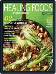 Vegetarian Times - Healing Foods Cookbook Magazine (Digital) Subscription August 20th, 2013 Issue
