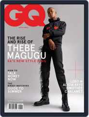 GQ South Africa (Digital) Subscription December 1st, 2020 Issue