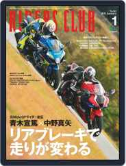 Riders Club ライダースクラブ (Digital) Subscription November 27th, 2020 Issue
