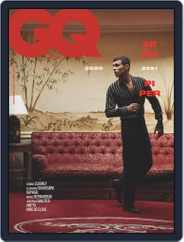 Gq España (Digital) Subscription December 1st, 2020 Issue