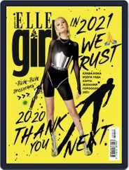 ELLE GIRL Russia (Digital) Subscription December 1st, 2020 Issue