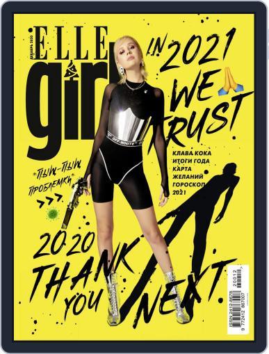 ELLE GIRL Russia (Digital) December 1st, 2020 Issue Cover