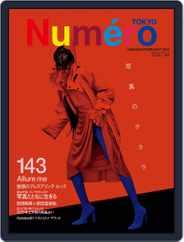 Numero Tokyo ヌメロ・トウキョウ Japan (Digital) Subscription November 27th, 2020 Issue