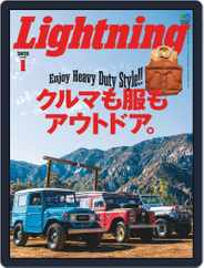 Lightning (ライトニング) (Digital) Subscription November 30th, 2020 Issue
