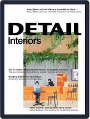 Detail (Digital) Subscription December 1st, 2020 Issue
