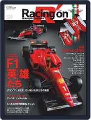 Racing on  レーシングオン (Digital) Subscription October 1st, 2020 Issue
