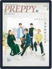 PREPPY (Digital) Subscription December 1st, 2020 Issue