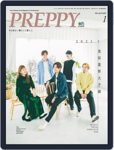 PREPPY (Digital) December 1st, 2020 Issue Cover