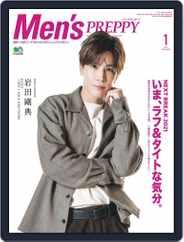 Men's PREPPY (Digital) Subscription December 1st, 2020 Issue