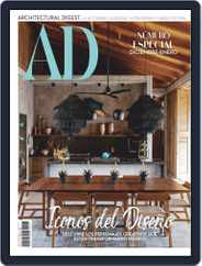 Architectural Digest Mexico (Digital) Subscription December 1st, 2020 Issue