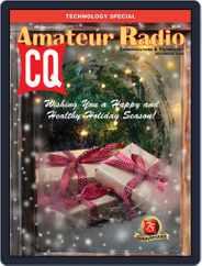 CQ Amateur Radio (Digital) Subscription December 1st, 2020 Issue