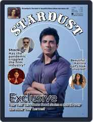 STARDUST Magazine (Digital) Subscription April 1st, 2021 Issue