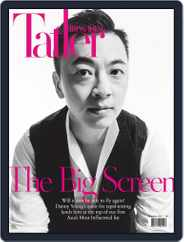 Tatler Hong Kong (Digital) Subscription December 1st, 2020 Issue