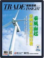 Trade Insight Biweekly 經貿透視雙周刊 (Digital) Subscription December 2nd, 2020 Issue